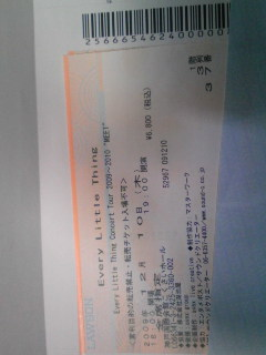 tiket1.jpg